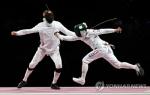 펜싱 남자 에페, 중국 꺾고 단체전 첫 동메달