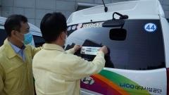 대구시설공단, 코로나19 확산예방 위한 마스크 쓰GO 운동 캠페인 펼쳐
