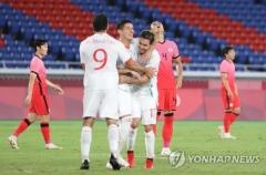 한국 축구, 멕시코에 3-6 완패···두 대회 연속 8강서 탈락