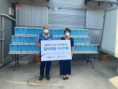 한국철도, 취약계층 여름나기 돕기 사회봉사 활동