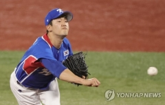 kt 고영표, 한일전 선발 중책···일본 선발은 '괴물' 야마모토