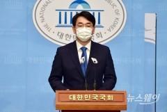 [NW포토]박용진, 청년복지 관련 대선 공약 발표