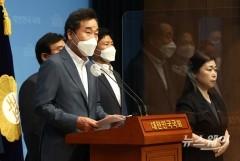 [NW포토]이낙연, 국회 소통관에서 정책 공약 기자회견