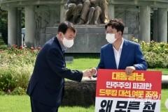 [NW포토]윤석열, 권성동 의원의 문재인 대통령 사과 촉구 1인 시위 현장 방문