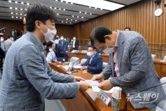 [NW포토]국민의힘, 이준석 당대표 주재 신임 시·도당위원장 회의