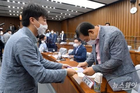 국민의힘, 이준석 당대표 주재 신임 시·도당위원장 회의