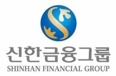 신한금융, '신한 스퀘어브릿지 인천' 20개 스타트업 선발