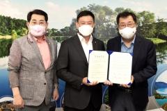 유유제약, 충북 제천시와 70억 규모 공장 증설 투자협약