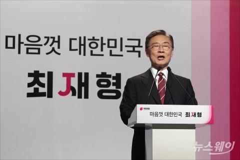 '경선 탈락' 최재형, 洪캠프 합류할 듯···오늘 저녁 회동