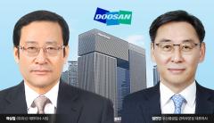 [ESG가 미래다|두산]㈜두산·두산重 'ESG 경영' 곽상철·정연인 챙긴다