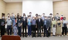 순천대 전남농촌융복합산업지원센터, 신규 인증사업자 인증서 수여