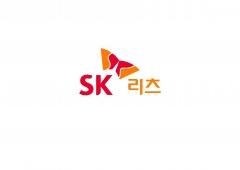SK리츠, 증권신고서 효력 발생···9월 코스피 상장 추진