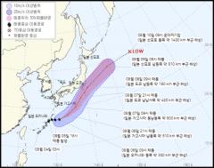 10호 태풍 '미리내'·11호 태풍 '니다' 잇달아 발생···한반도 영향은