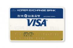 하나카드, 한국 최초 신용카드 디자인 본딴 한정판카드 출시