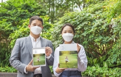 교보생명, '2020 지속가능경영보고서' 발간