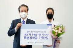 신한라이프, 체조 국가대표 이윤서 선수에 장학금 2000만원 전달