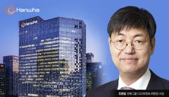 [ESG가 미래다 한화]그룹 '별도' ESG위원회···위원장엔 법조인 출신 사내 임원