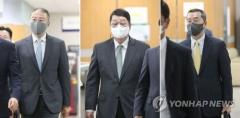 """LS그룹, '일감 몰아주기' 첫 공판···""""시너지 창출 목적"""" 혐의 부인"""