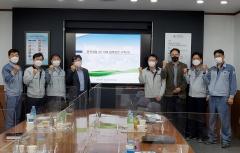 애경그룹 4개사, 안전환경보건 협의체 구축