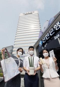 신한銀, 은행 내 모든 공간에서 ESG 실천···ESG 경영 선도