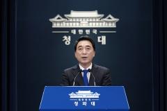 """靑 """"이재용 삼성전자 부회장 가석방, 국익 위한 선택"""""""