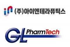 아이엔테라퓨틱스, 안구통증치료제 신약 개발 나서