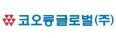 """DS證 """"코오롱글로벌, 새로운 기업가치 평가 시급···목표주가 4만원"""""""