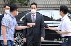 검찰, '프로포폴 투약' 이재용 부회장에 벌금 7천만원 구형