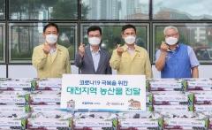 한국철도, 대전 과수농가 포도 구입해 노인·아동복지시설에 기부