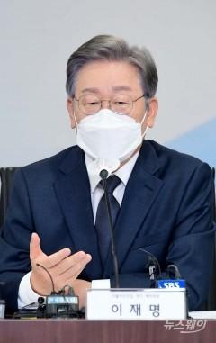 이재명 캠프, '대장동 보도' 조선일보 기자·경북대 교수 명예훼손 고발