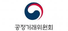 공정위 상임위원에 김성삼 기업거래정책국장 임명