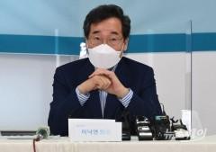 [대선후보 부동산 공약 검증 ③이낙연]서울공항 이전 현실성 의문 부작용 '우려'