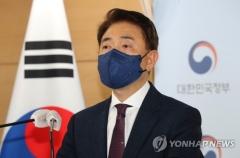 """권익위 """"김의겸, 부동산 업무상 비밀이용 의혹 1건...국민의힘은 12명""""(종합)"""