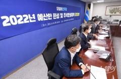 [2022 예산]SOC 예산에 28조원 투입···GTX 사업 본격화
