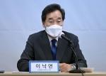 이낙연 송영길 대표에게 사퇴서 처리 거듭 요청
