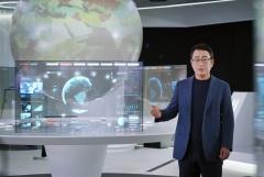 """SKT, 구독 사업 진출···""""2025년 3600만 가입자 목표"""""""
