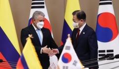 문 대통령, 한·콜롬비아 정상회담 통해 실질협력 증진 방안 논의