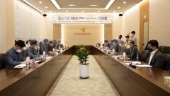 TIPA PM 제도 1주년, 중기부 R&D 기획 나침반 역할 '톡톡'