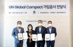 한국콜마, 계열사 3사 유엔글로벌콤팩트 가입···ESG경영 강화