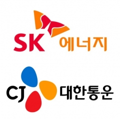 SK에너지-CJ대한통운, 친환경 도심 물류센터 구축한다