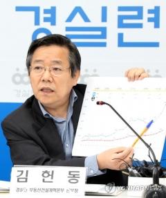 SH사장 3번째 공모에 김헌동 재등판 '모락모락'