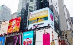 LG전자, 美뉴욕·英런던서 MZ세대 소통 캠페인 영화 소개