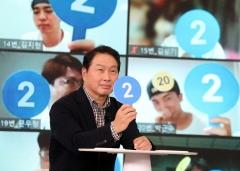 """최태원 """"상시 토론으로 변화하는 SK 만들자""""···이천포럼 폐막"""