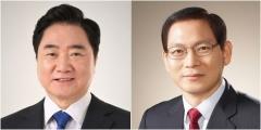 문 대통령, 민주평통 부의장에 이석현·북방위원장에 박종수 내정