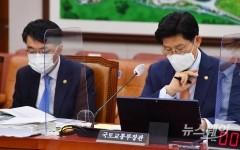 """[2021 국감]노형욱 """"부동산 개발이익 환수 제도 전반 검토"""""""