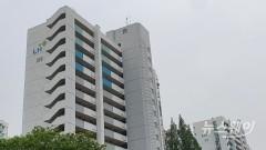LH 공급 아파트서 LH 로고 사라지나···전향적 검토키로