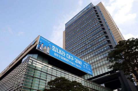 DGB금융, 3Q 누적 순이익 4175억···전년比 47%↑