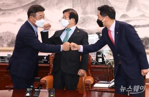 국회의장 주재 여야원내대표 회동