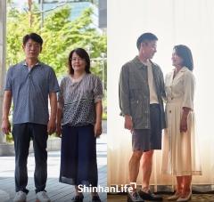 """""""엄·빠의 변신은 무죄""""···신한라이프, 인생2막 고객 '메이크오버' 진행"""