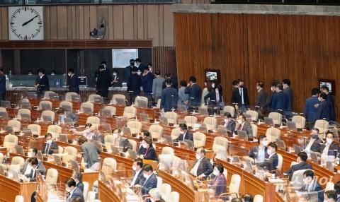 국회 본회의-하반기 국회 부의장 선출 무기명 투표